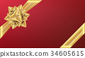 Gold Gifr Ribbon With Bow Vector. Gift Element For 34605615