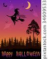 Holiday Halloween Background 34609533