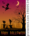 Holiday Halloween Background 34609534