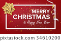 Merry Christmas And Happy New Year Text Vector 34610200