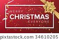 Merry Christmas Card Vector. Christmas Greeting 34610205