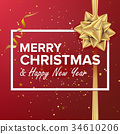 Merry Christmas Background Vector. Beautiful 34610206