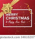 Merry Christmas And Happy New Year Vector 34610207