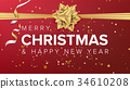 Merry Christmas And Happy New Year Text Vector 34610208
