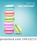 Colourful Macarons Vector. Tasty Sweet French 34610215