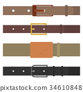 Set of different flat colored belts, vector  34610848