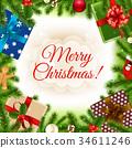 Merry Christmas Card 34611246