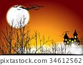 Halloween night 34612562
