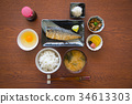 traditional japanese breakfast with mackerel 34613303