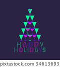 卡片 快乐 幸福 34613693