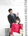 성희롱, 성추행, 비즈니스맨 34613758