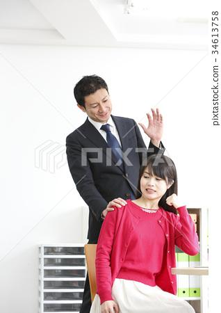 비즈니스 사업가 성희롱 34613758