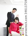 비즈니스 사업가 성희롱 34613759