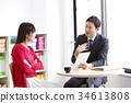 비즈니스 상담 판매 권유 사업가 경계 34613808