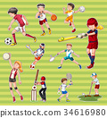 people playing different types of sports 34616980