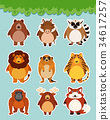 Sticker set with cute animals on blue background 34617257