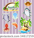 Sticker design island and fish 34617259