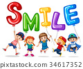 Happy children and balloons for word smile 34617352