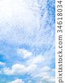 cloud, clouds, sky 34618034