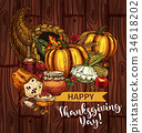 Thanksgiving day sketch vector cornucopia poster 34618202
