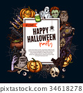 Halloween sketch monsters vector party poster 34618278