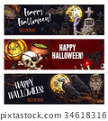 Halloween vector banners for October holiday 34618316