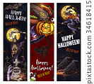 Halloween witch monsters vector sketch banners 34618415