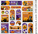Halloween holiday spooky party tag, label design 34618438