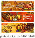 Thanksgiving day vector greeting banners sketch 34618440