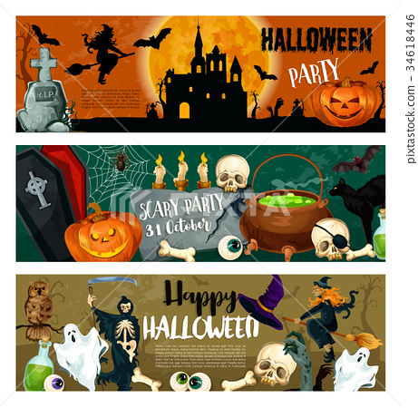 Halloween vector monster night party banners 34618446