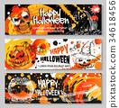 halloween, sketch, banner 34618456
