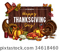 Thanksgiving turkey harvest vector sketch greeting 34618460