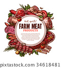 Vector sketch farm fresh meat butchery poster 34618481