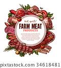 肉 新鮮 屠夫 34618481