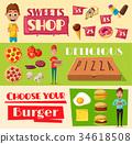 fast food fastfood 34618508