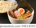 cold chinese noodles, tsukeman, dipping noodles 34619263