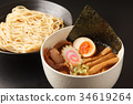 cold chinese noodles, tsukeman, dipping noodles 34619264