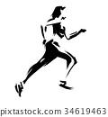 馬拉松賽跑 長距離接力賽 慢跑 34619463