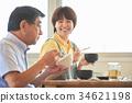 養老院高級餐 34621198