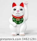 招財貓 玩偶 招財貓雕像 34621281