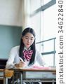 高中女生 高中生 學習 34622840