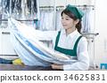 청소부 아줌마 34625831