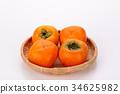 甜柿 日本柿 柿子 34625982