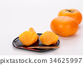 persimmon, japanese, fruit 34625997