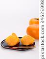 甜柿 日本柿 柿子 34625998