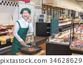 슈퍼마켓 시식 34628629