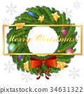 Vector Green Christmas wreath with 34631322