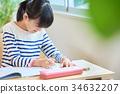 小学生班级形象 34632207