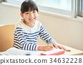 小学生班级形象 34632228