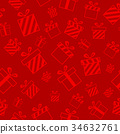 Christmas vector seamless pattern 34632761
